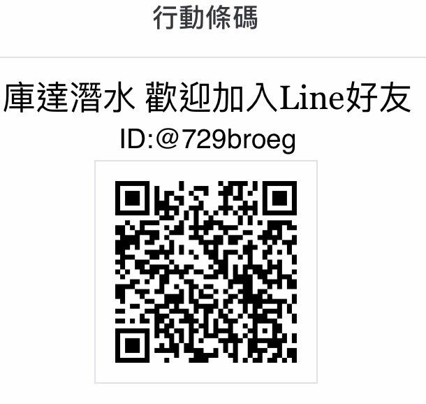 S__23142434.jpg